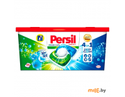 Капсулы для стирки Persil Power Caps Vernel (28 шт)