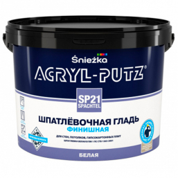 Шпаклевка Sniezka Acryl Putz SP21 Finish 4 кг
