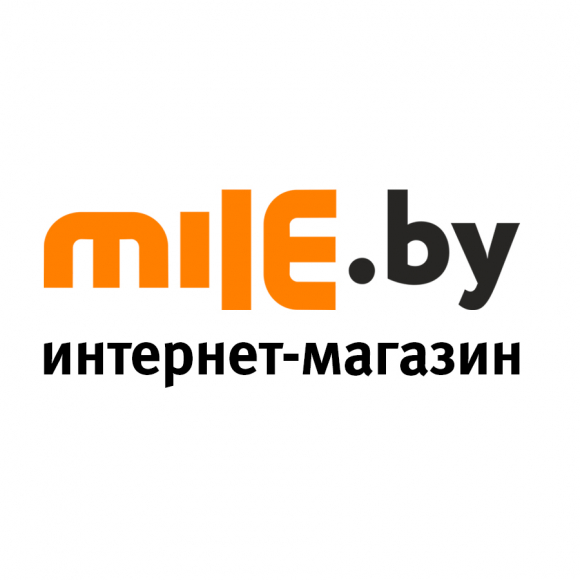 Контейнер для мусора Curver Essentials (225360) 20 л
