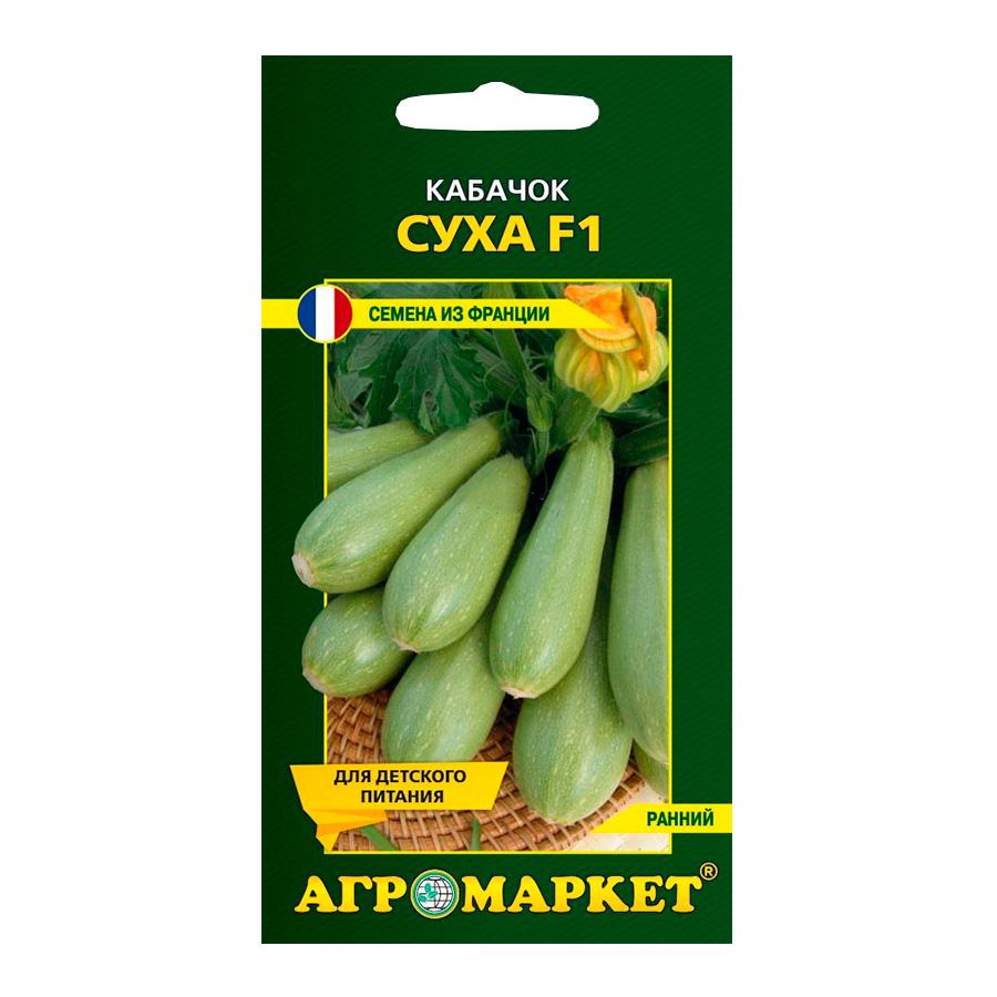 агромаркет купить семена интернет магазин
