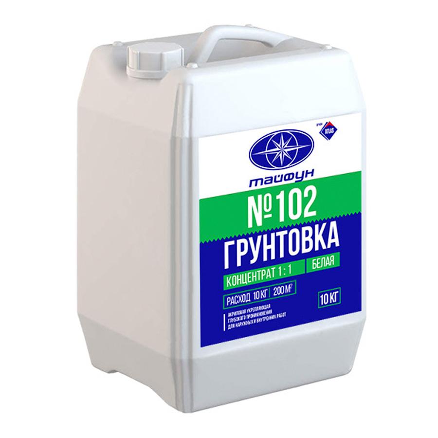 Купить мешалку для бетона в гродно краска для бетона для наружных работ купить в новосибирске