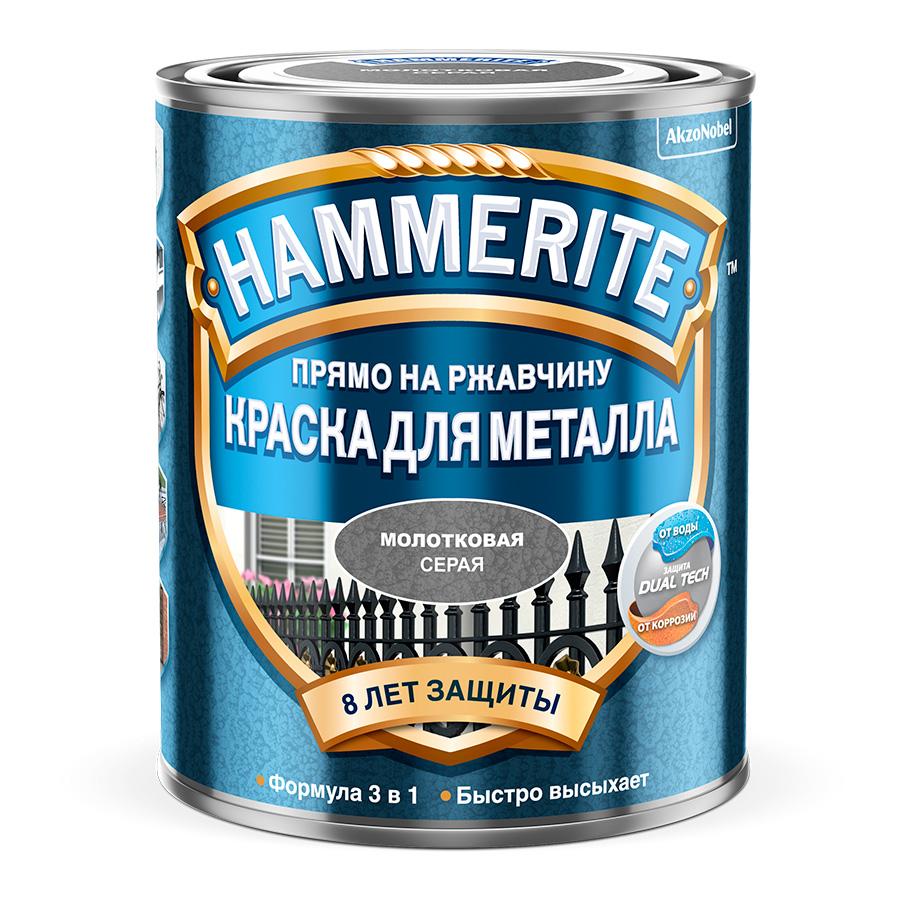 Краска Hammerite молотковая матовая 0,7 л (цвет: серый) купить в Минске. Эмаль специальная, для наружных и внутренних работ, для окон и дверей, для пола и лестниц, для радиаторов, по ржавчине. Аэрозольные эмали, лаки и краски. Эмали по металлу, по дереву, термостойкие, алкидные, белые, молотковые, быстросохнущие, акриловые, в баллончиках: цены, размеры, виды, фото, цены, характеристики, отзывы.