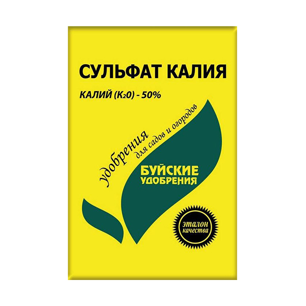 Сульфат калия (калий сернокислый) 0,9 кг купить в Минске. Удобрения минеральные, калийные, азотные, фосфорные. Удобрения для садовых растений: цены, фото, характеристики.