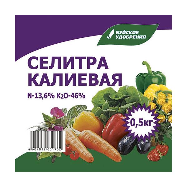 Селитра калиевая (нитрат калия) 0,5 кг купить в Минске. Удобрения минеральные, калийные, азотные, фосфорные. Удобрения для садовых растений: цены, фото, характеристики.