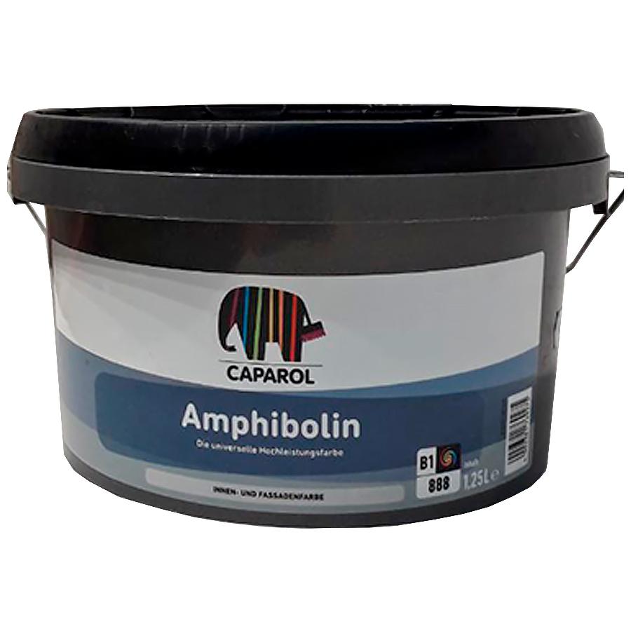 Краска Capamix Amphibolin Basis 1 1,25л купить в Минске - характеристики, цена, фото